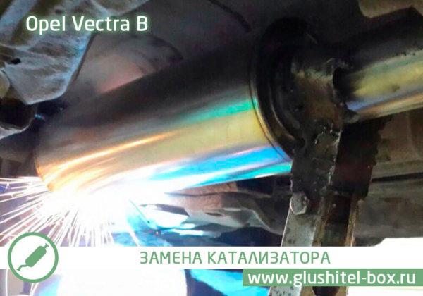 Оpel Vectra B замена катализатора на пламегаситель
