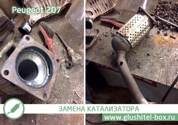 Peugeot 207 замена катализатора на пламегаситель