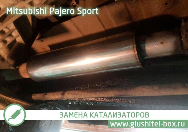 Mitsubishi Pajero Sport пламегаситель