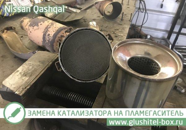 Nissan Qashqai ремонт катализатора
