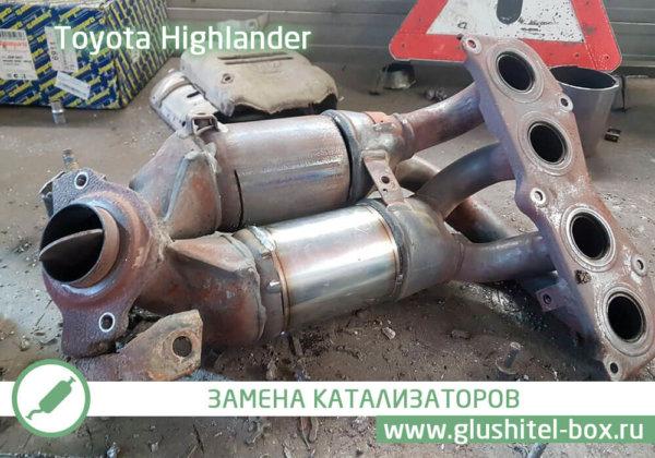 Toyota Highlander замена катализаторов