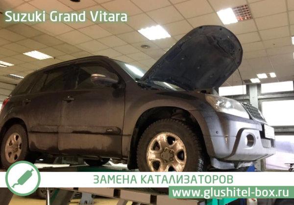 Suzuki Grand Vitara замена катализатора