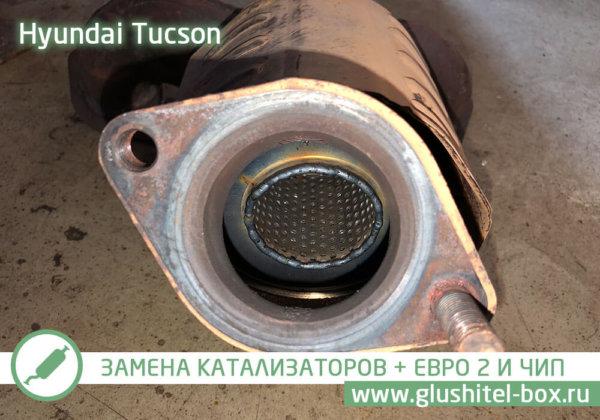 Hyundai Tucson замена катализатора на пламегаситель