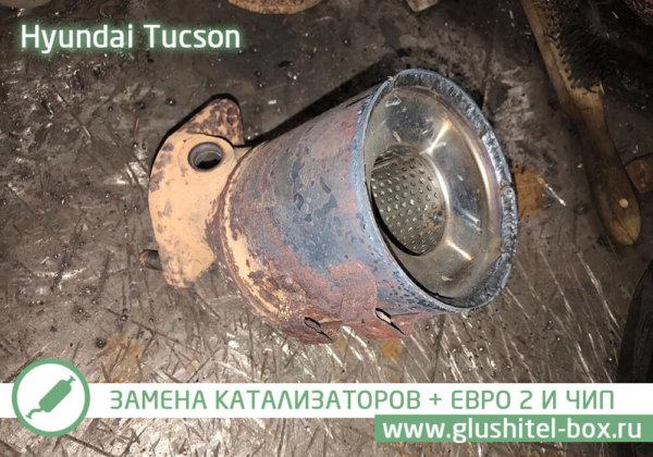 Hyundai Tucson установка пламегасителя