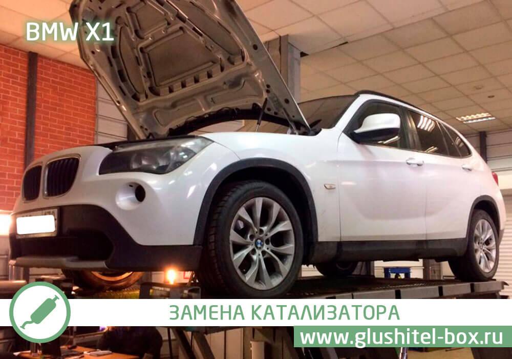 BMW X1 замена катализатора