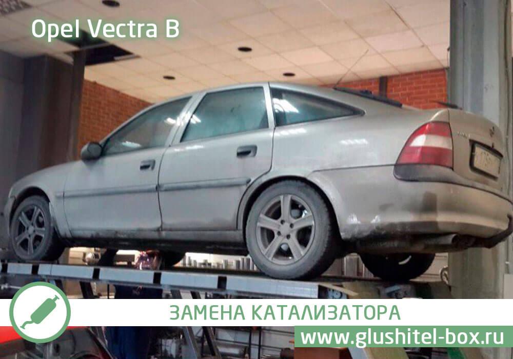 Оpel Vectra B замена катализатора