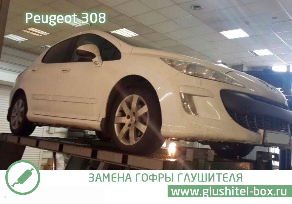 Peugeot 308 гофра глушителя