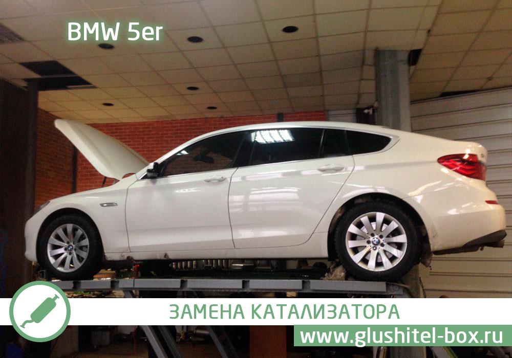 BMW 5er (F10/F11/F07) - замена катализатора