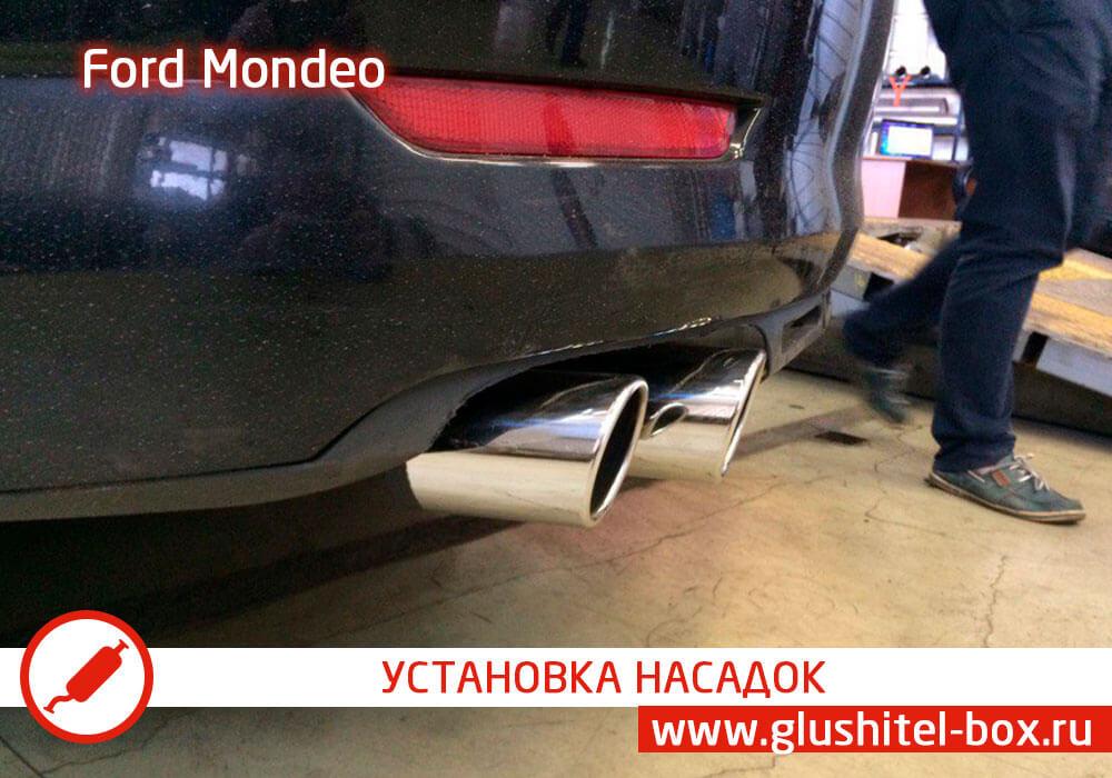 Ford Mondeo установка насадок на глушитель