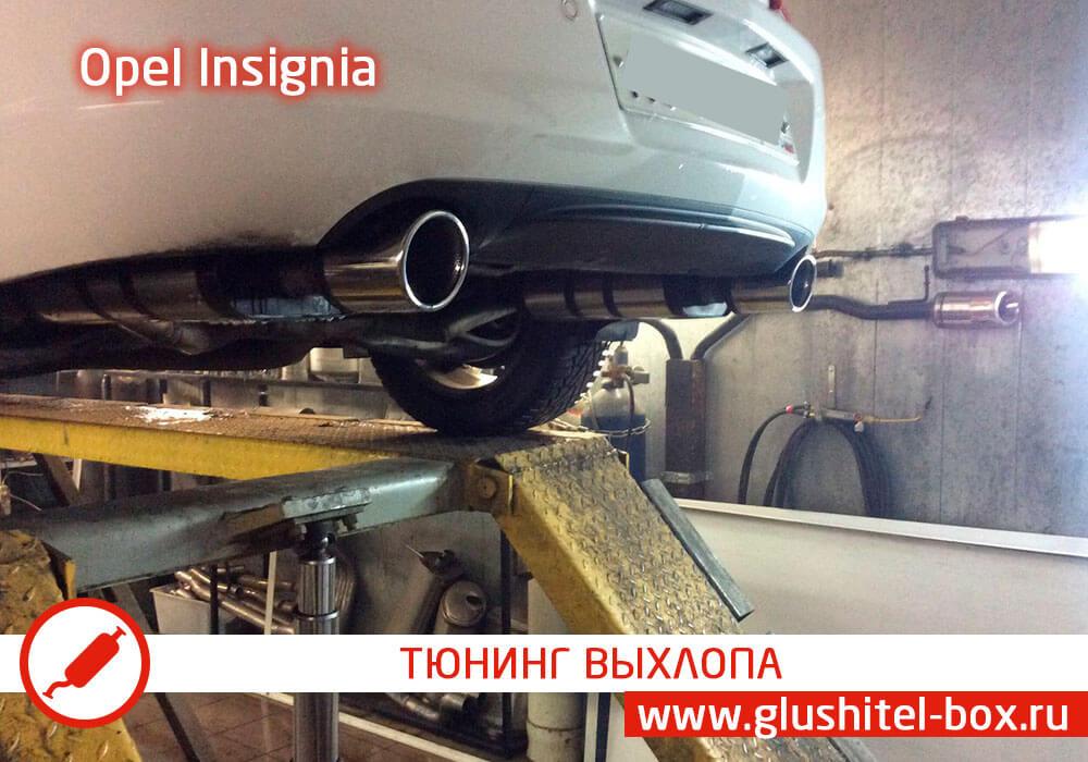 Opel Insignia установка насадок
