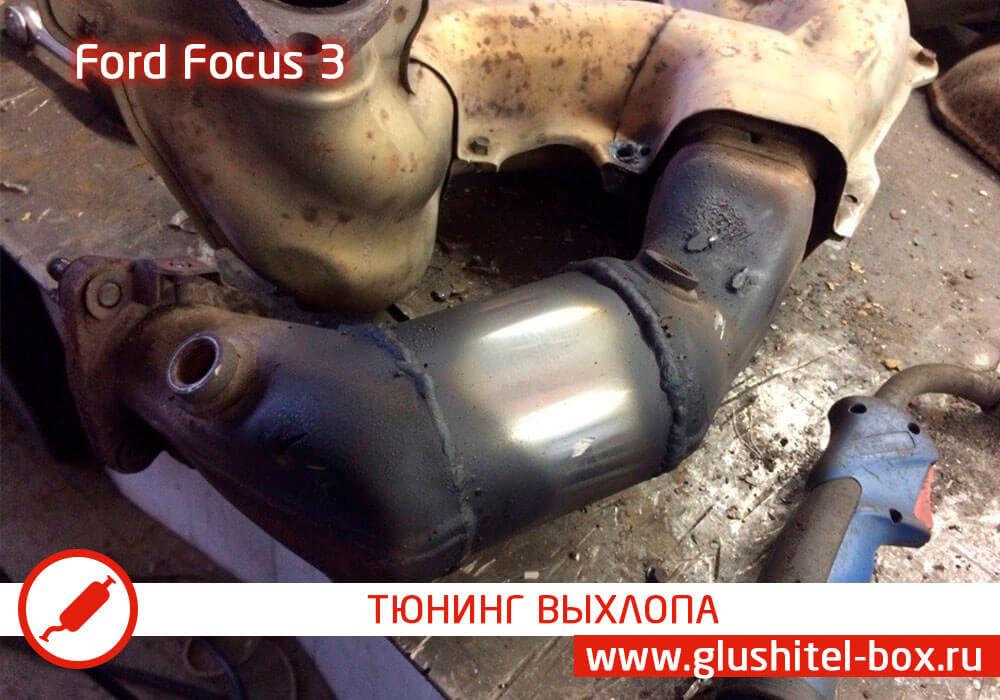 Ford Focus 3 - тюнинг выхлопной системы