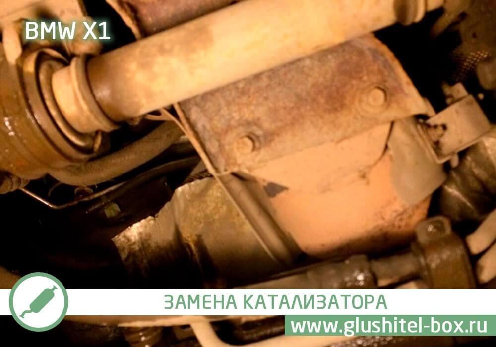 BMW X1 ошибка по катализатору