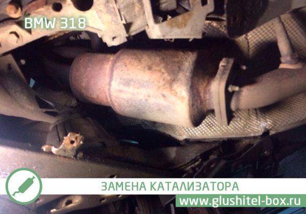 BMW 318 ремонт катализатора
