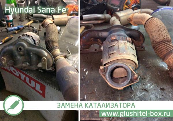 Hyundai Sana Fe забитый катализатор