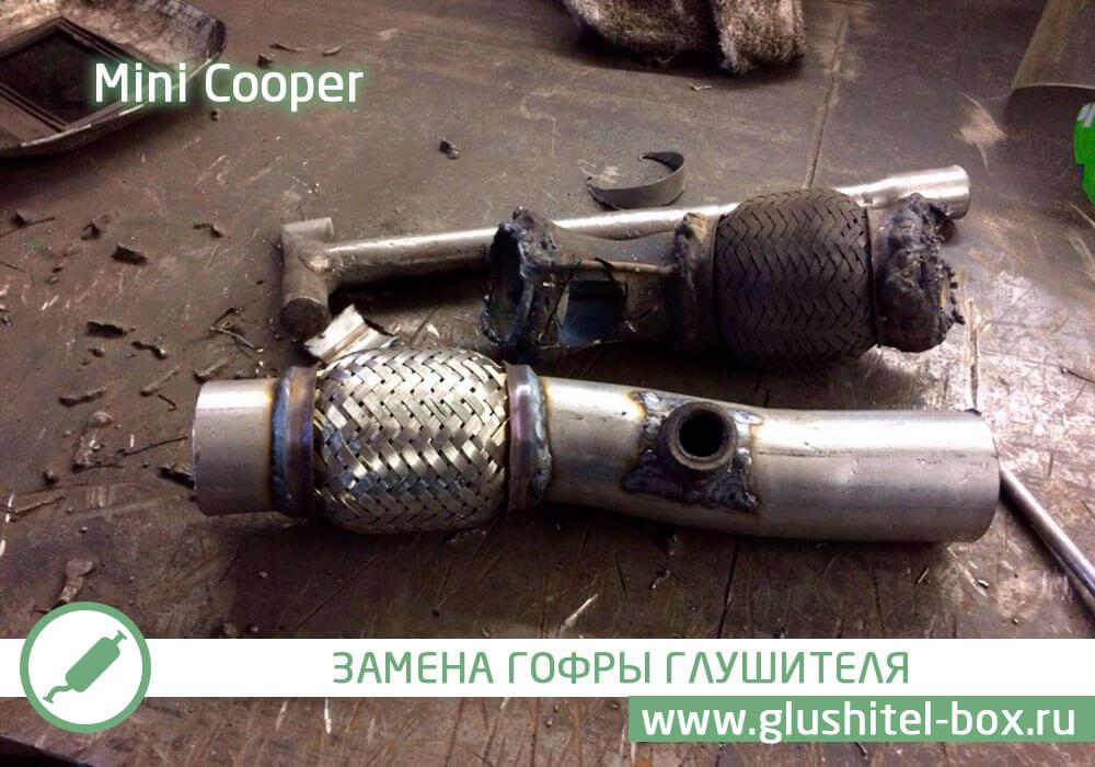 Mini Cooper замена гофры глушителя