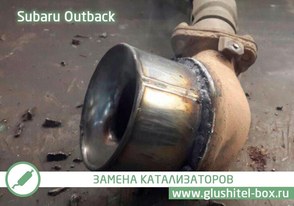 Subaru Outback катализатор