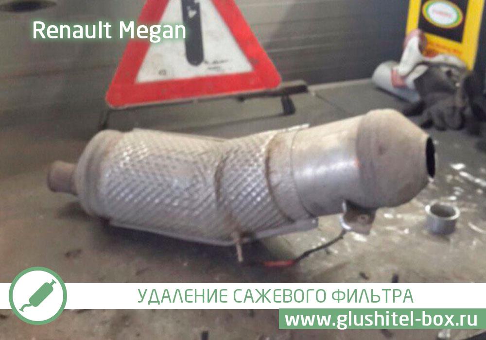сажевый фильтр рено меган