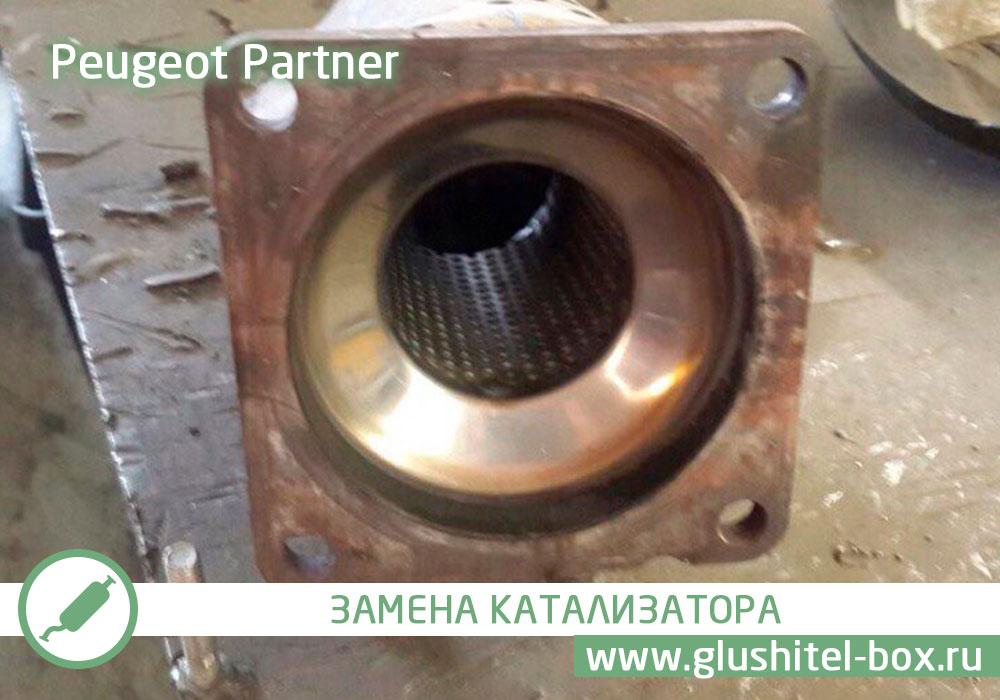 Peugeot Partner - замена катализатора