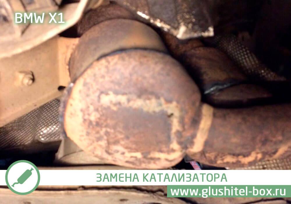 BMW X1 ремонт катализатора