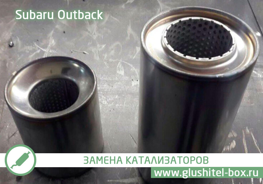Subaru Outback пламегаситель