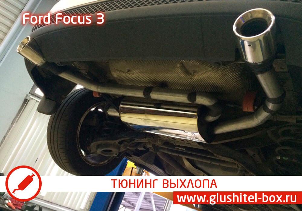 Ford Focus 3 установка насадок
