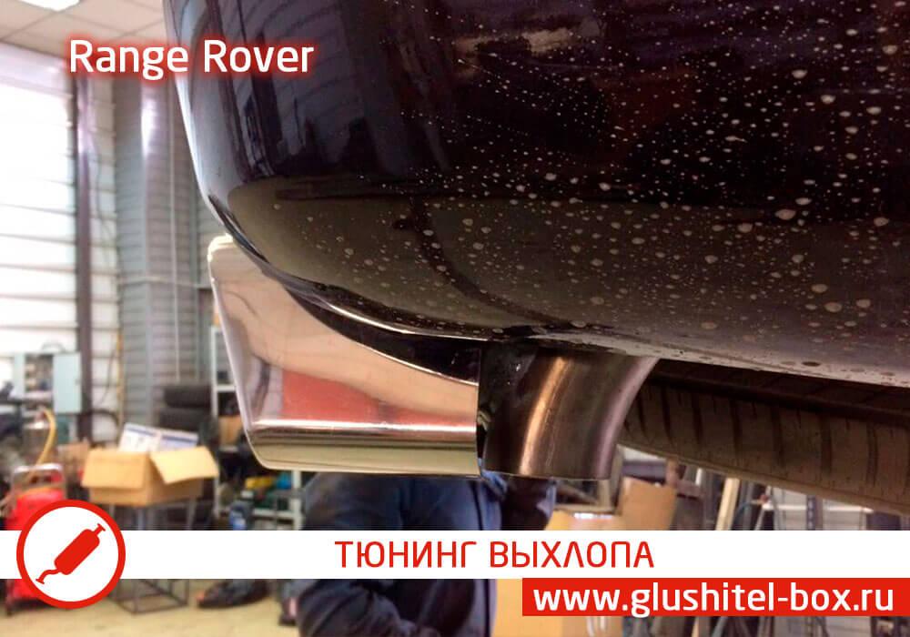 Range Rover - установка насадок Autobiography