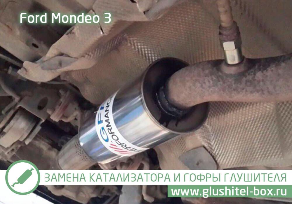 Mondeo 3 катализатор