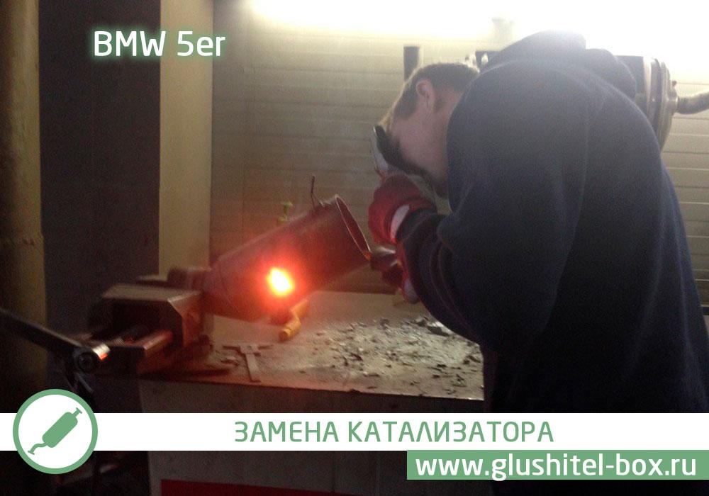 ремонт катализатора бмв
