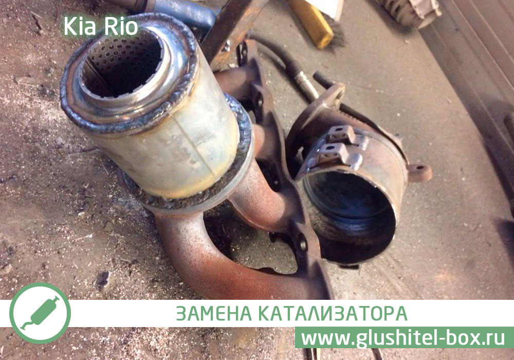 пламегаситель kia rio