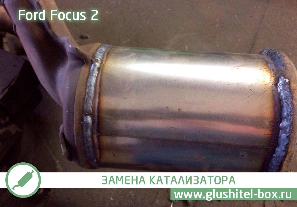 пламегаситель ForsFocus 2