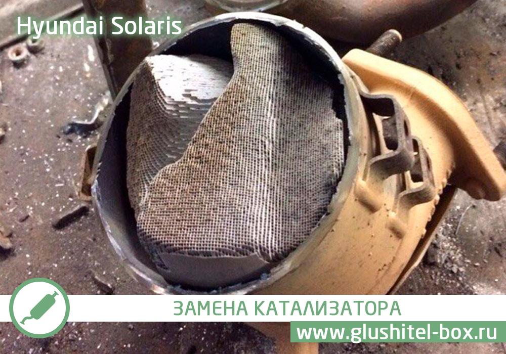 удаление катализатора солярис