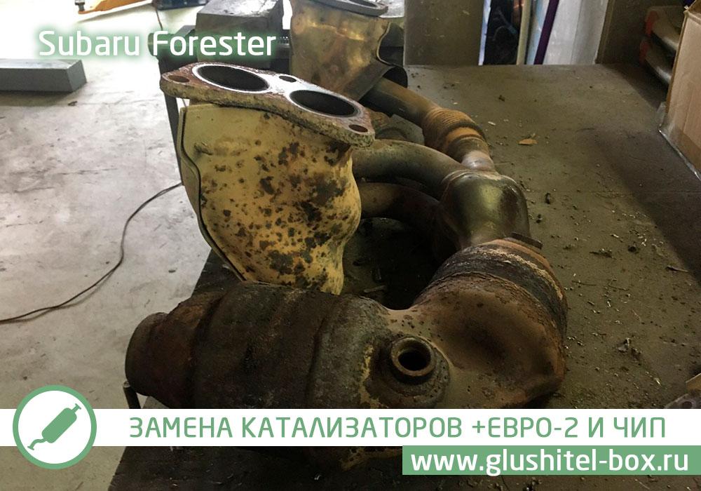 замена катализатора субару форестер