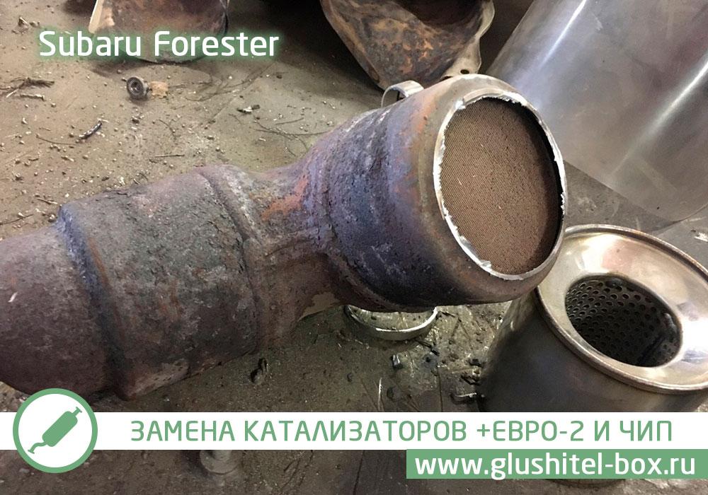 удаление катализатора субару форестер