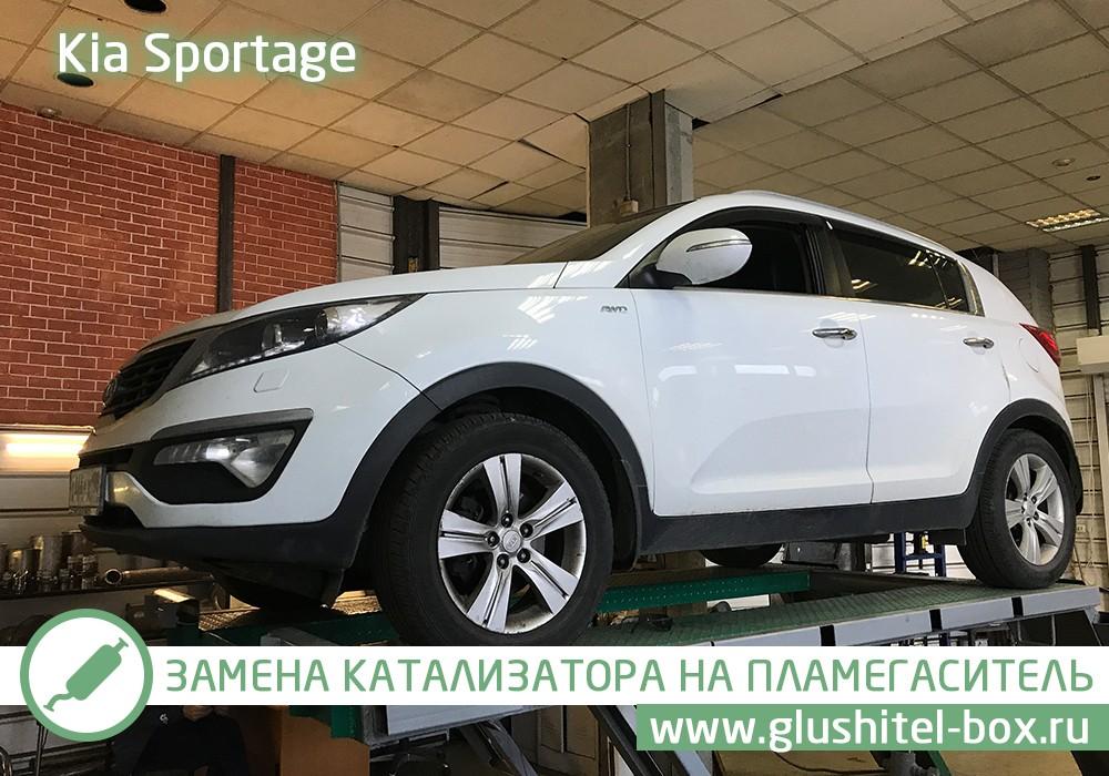 Kia Sportage катализатор