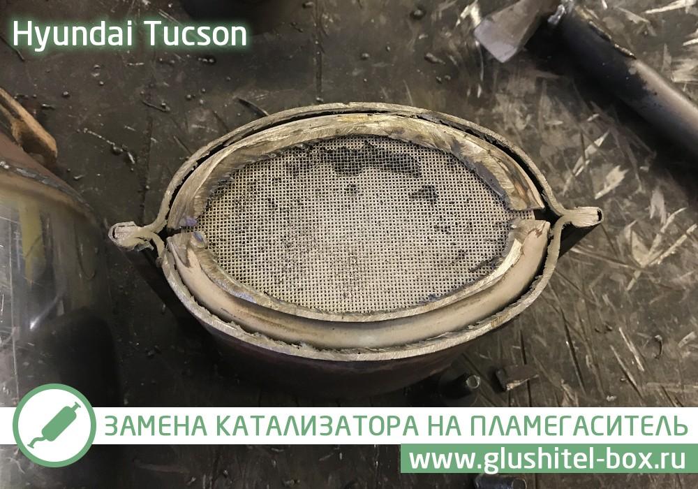 Tucson забитый катализатор