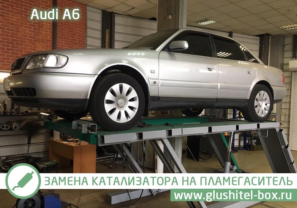Audi A6 замена катализаторов