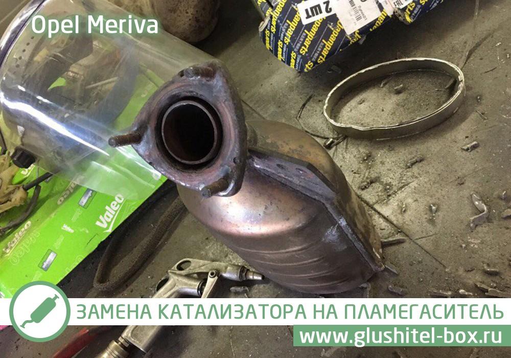 Opel Meriva забитый катализатор