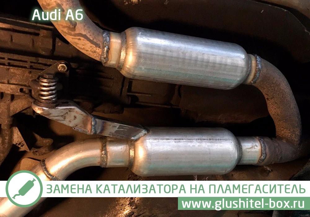Audi A6 забитый катализатор