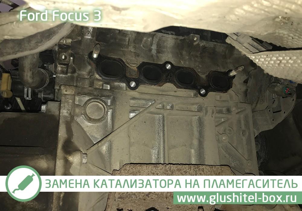 Focus 3 удаление катализатора