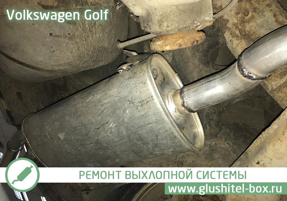 Volkswagen Golf 2 замена глушителя