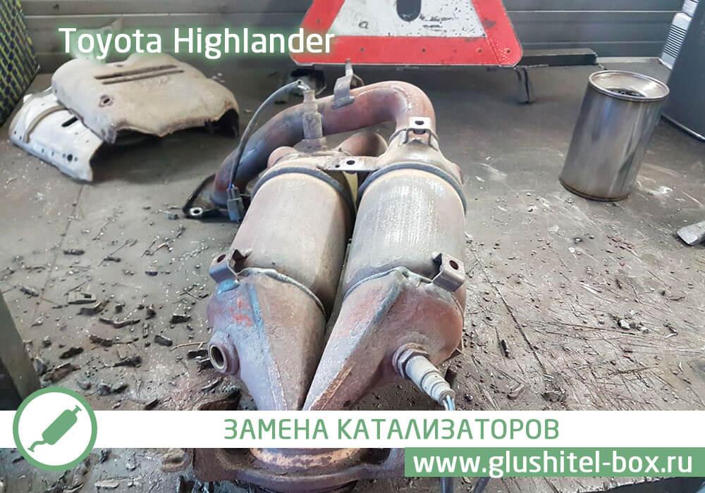 Toyota Highlander удаление катализаторов