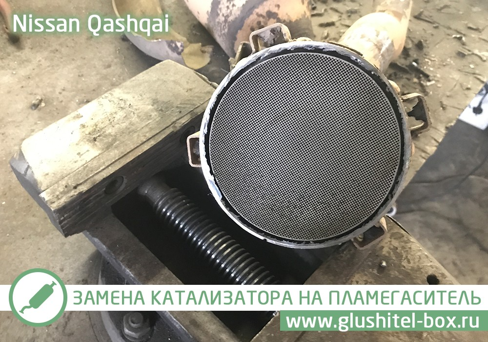 Nissan Qashqai забитый катализатор