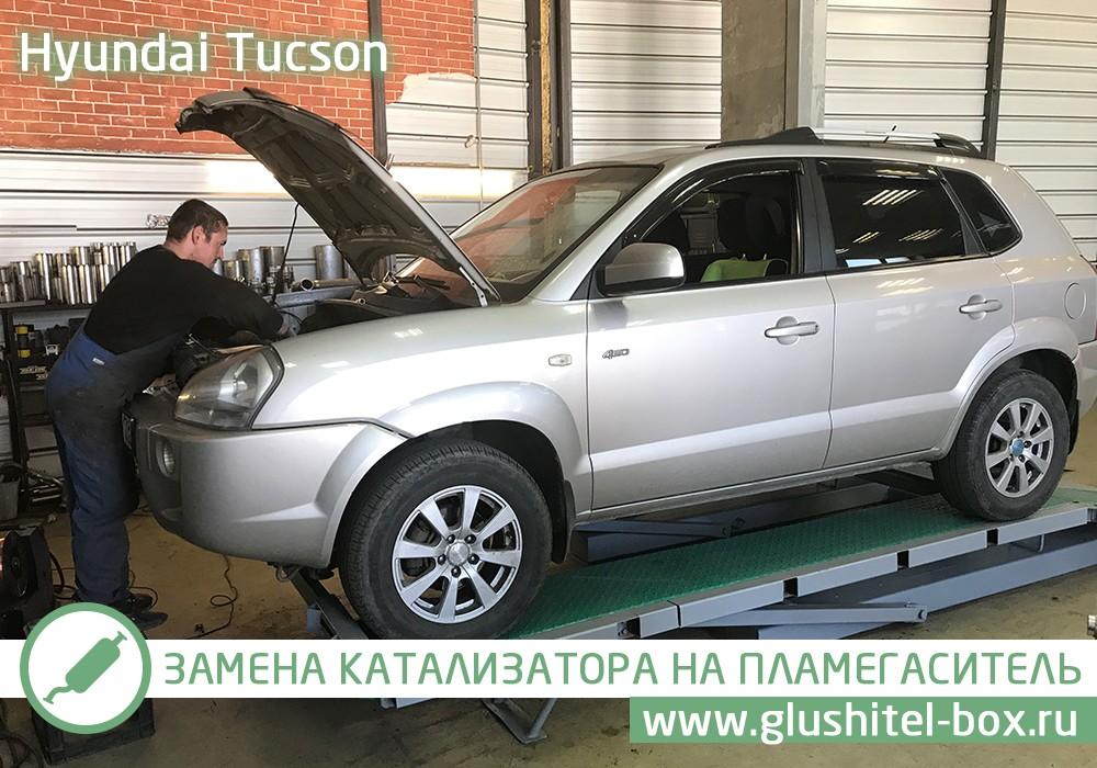 Hyundai Tucson – замена катализатора