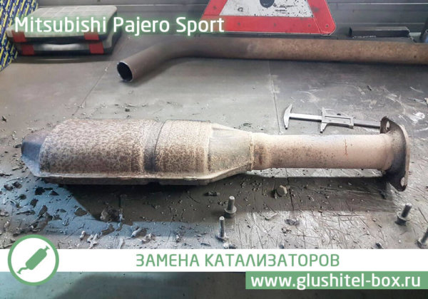 Mitsubishi Pajero Sport катализатор