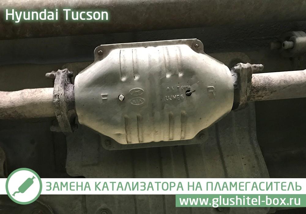 Tucson катализатор
