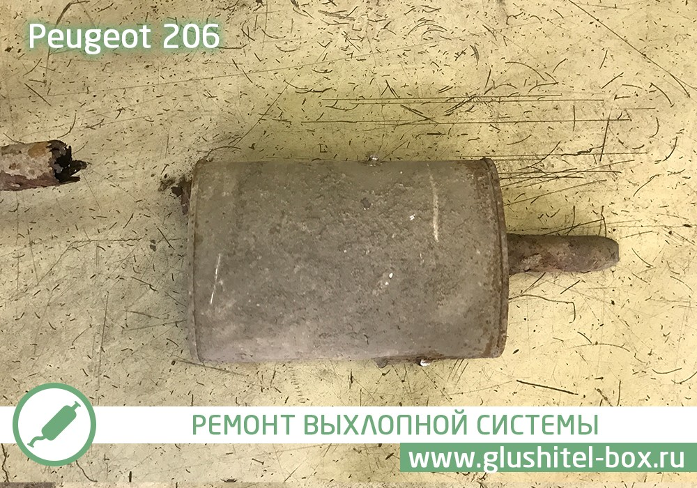 Peugeot 206 замена и ремонт глушителя