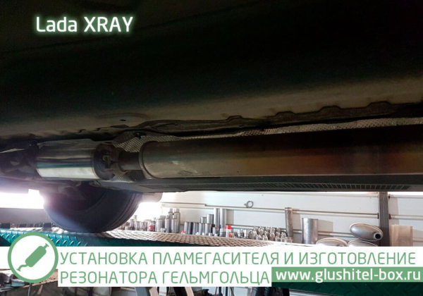 LADA XRAY ремонт выхлопа