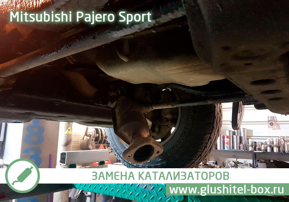 Mitsubishi Pajero Sport ремонт катализаторов