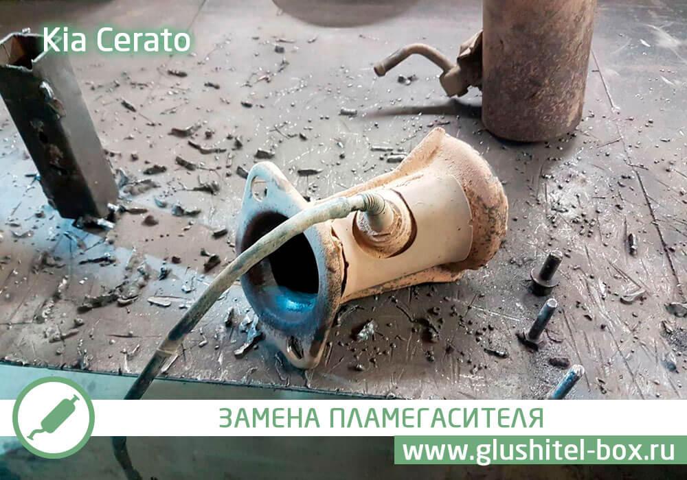 Kia Cerato ремонт катализатора