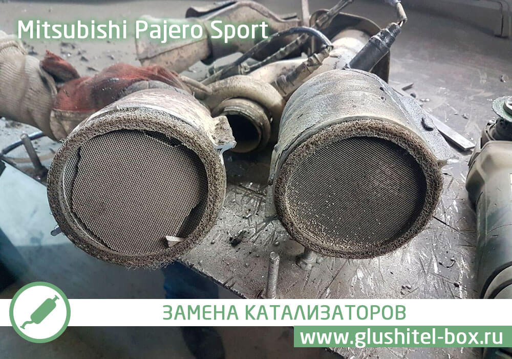 Mitsubishi Pajero Sport забитый катализатор